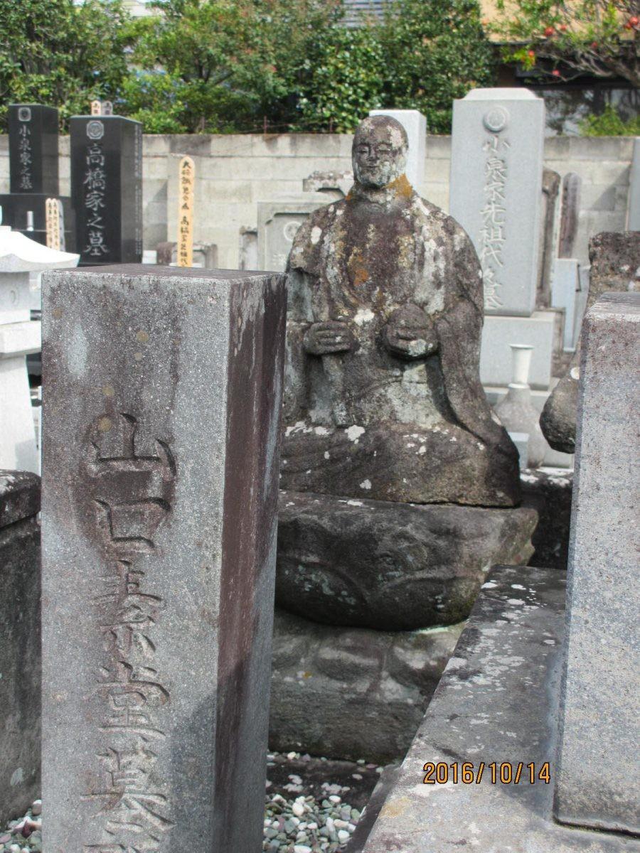 10月14日(金)石和→甲府柳町へ 21.2km