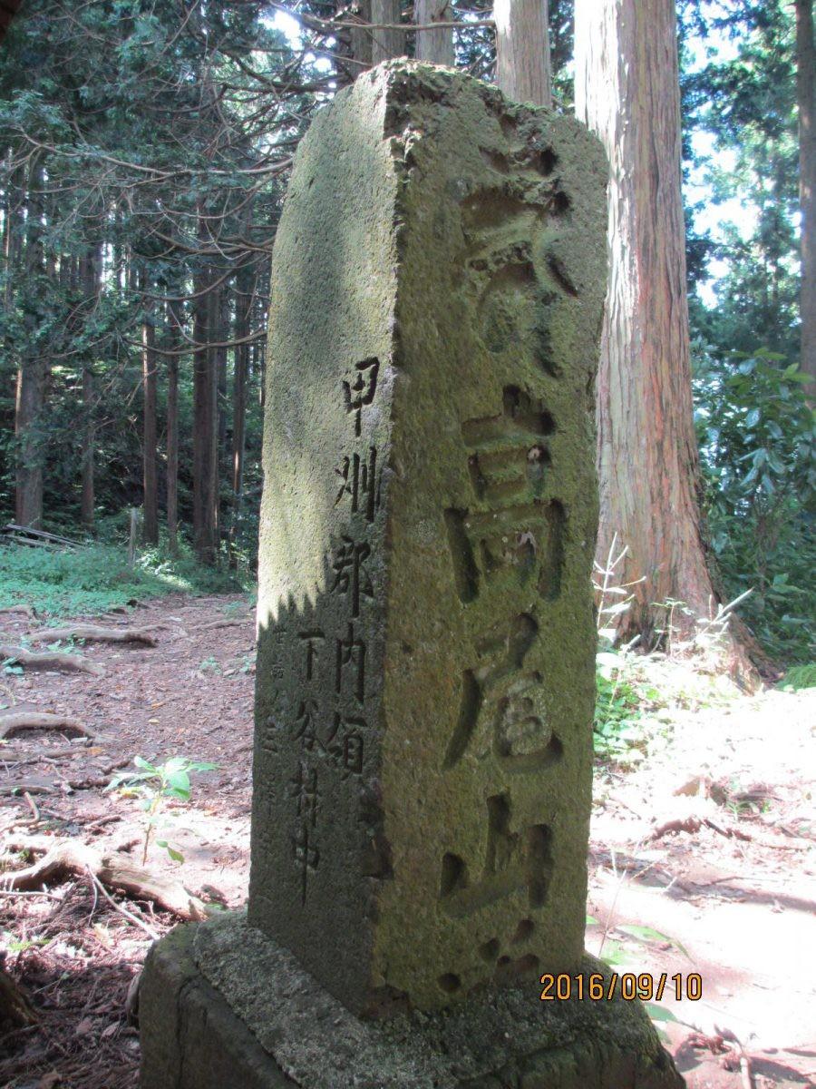 9月10日(土)小仏→小原・与瀬→吉野へ 18.2km